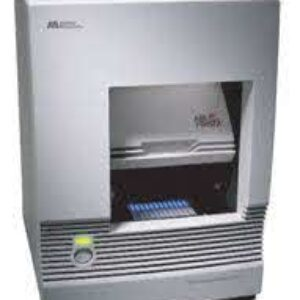 ABI DNA 7000